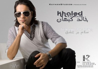 khaledk1
