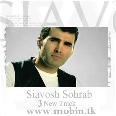 siavosh-sohrab